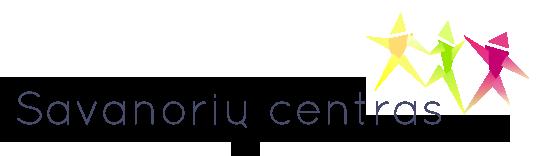 Savanorių centras