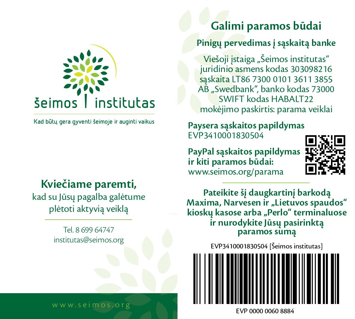 Parama_SI_web